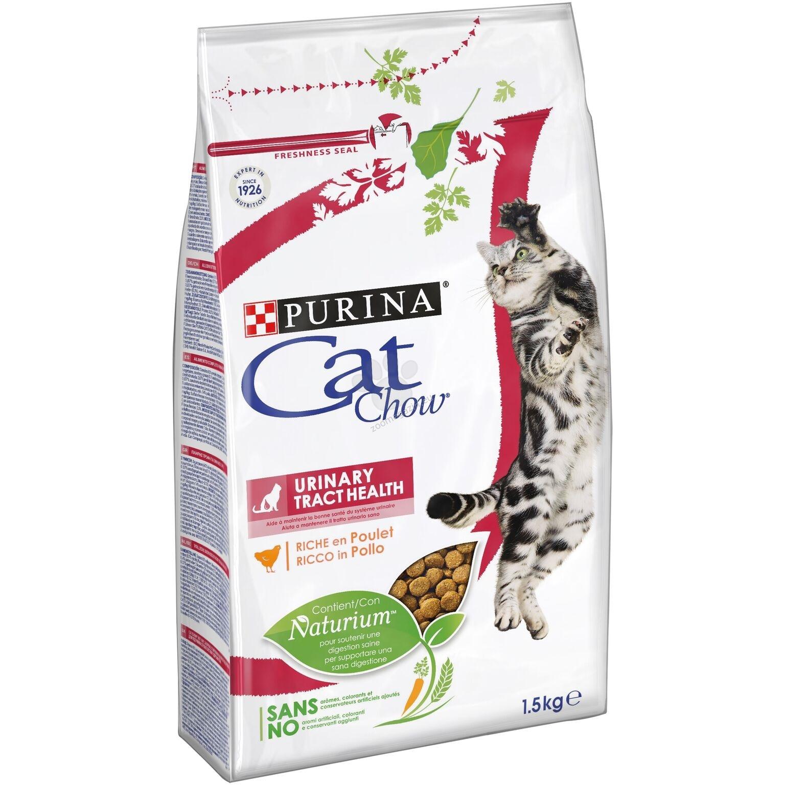 Cat Chow Special Care Urinary - за поддържане на уринарния тракт на котки над 12 месеца 1.5 кг.