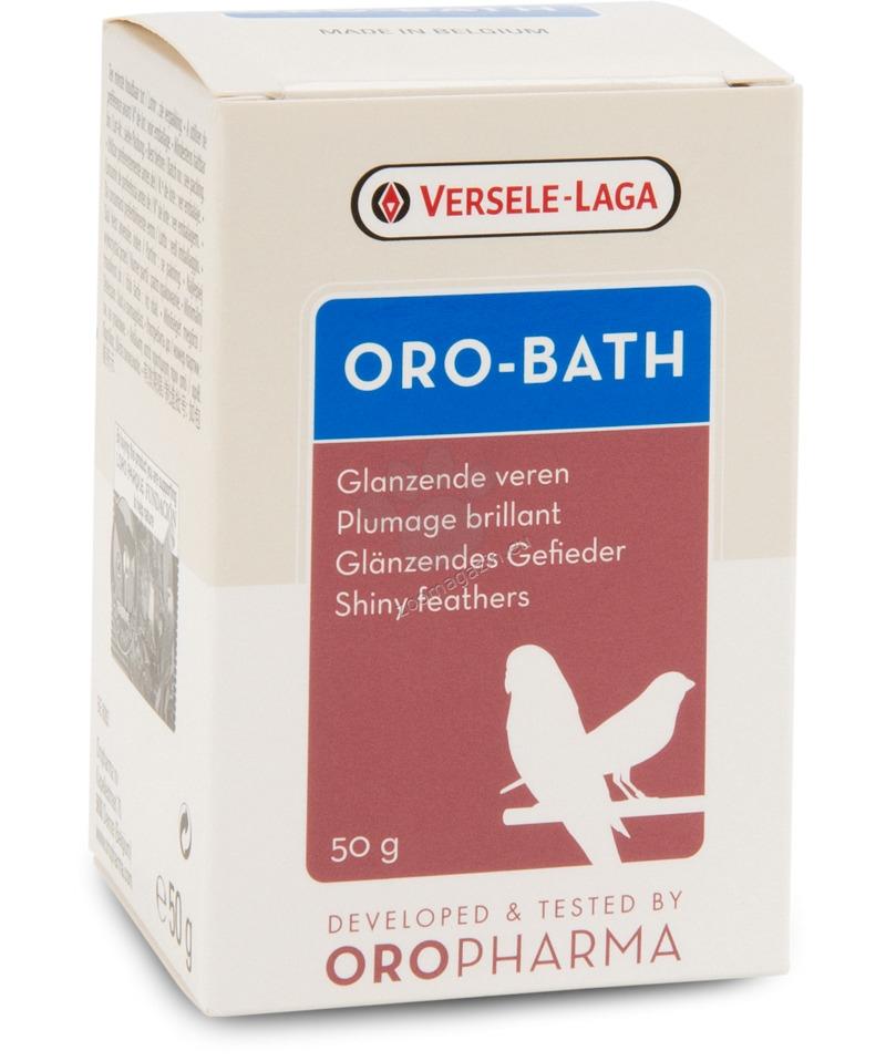 Versele Laga - Oropharma Oro - Bath - специални соли за баня и красиво оперение, с релаксиращо действие върху мускулите и почистващо действие върху кожата и перата  50 гр.
