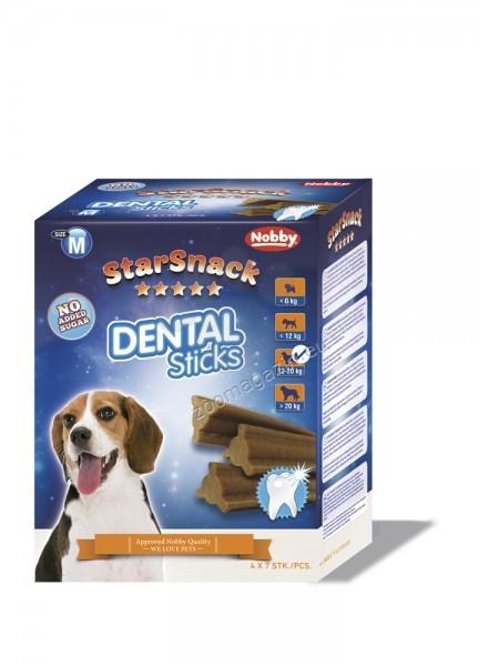 Nobby Dental Sticks medium - деликатесно лакомство за кучета до 20 кг., за висока устна хигиена 7 броя