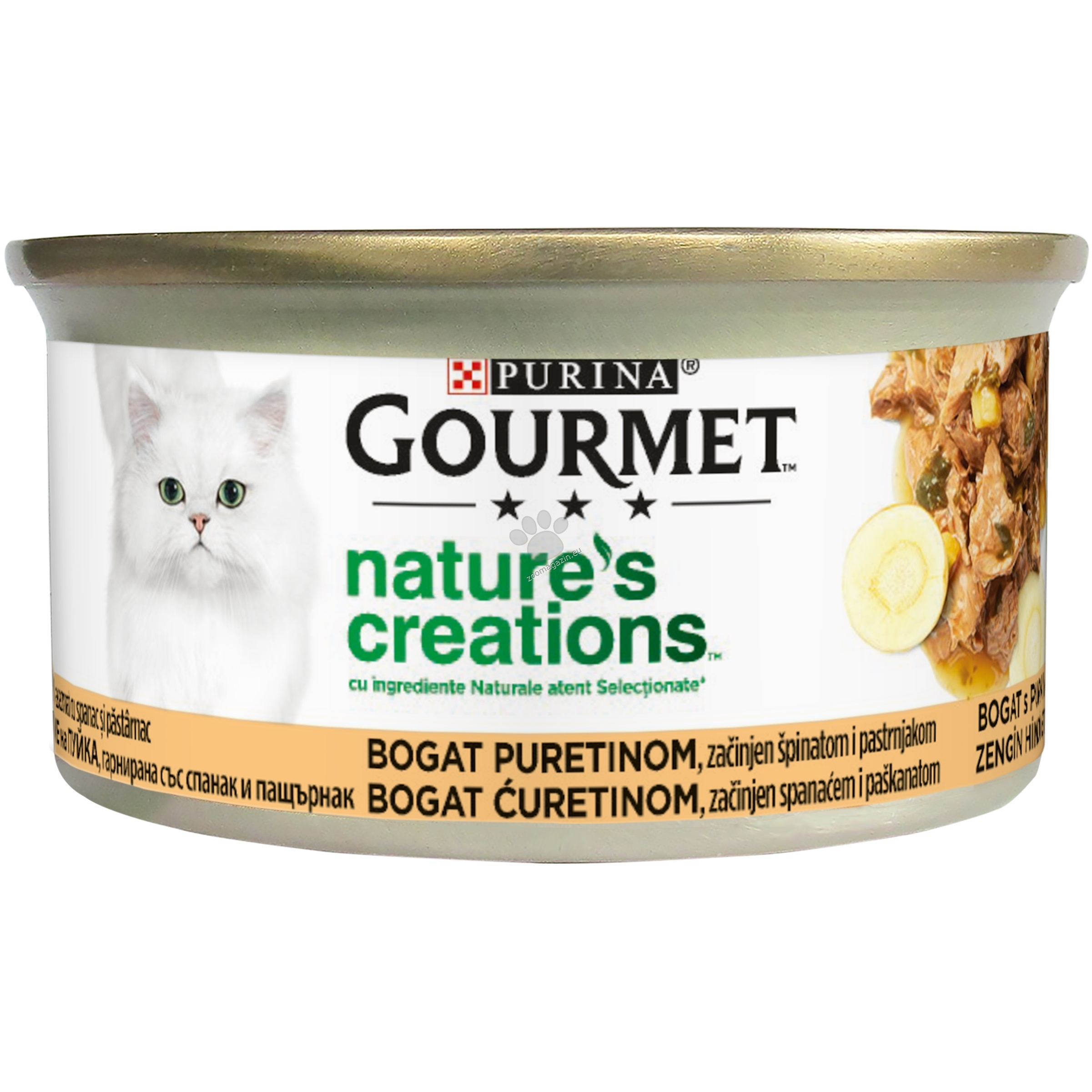 Gourmet Gold Natures Creations Turkey - пуешко месо със спанак и пащърнак 85 гр.