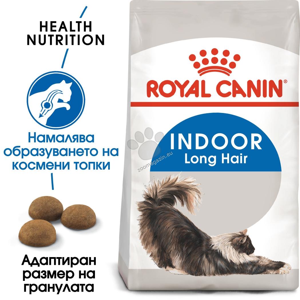Royal Canin Indoor long hair – за котки с идеално телесно тегло, за дългокосмести котки,  живеещи само у дома 2 кг.