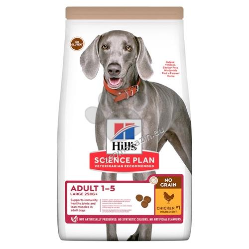 HILLS SCIENCE PLAN NO GRAIN Large Breed Adult - пълноценна храна с пилешко за кучета от едри /гигатски породи (25кг +) от 1 до 5 години 12 кг.
