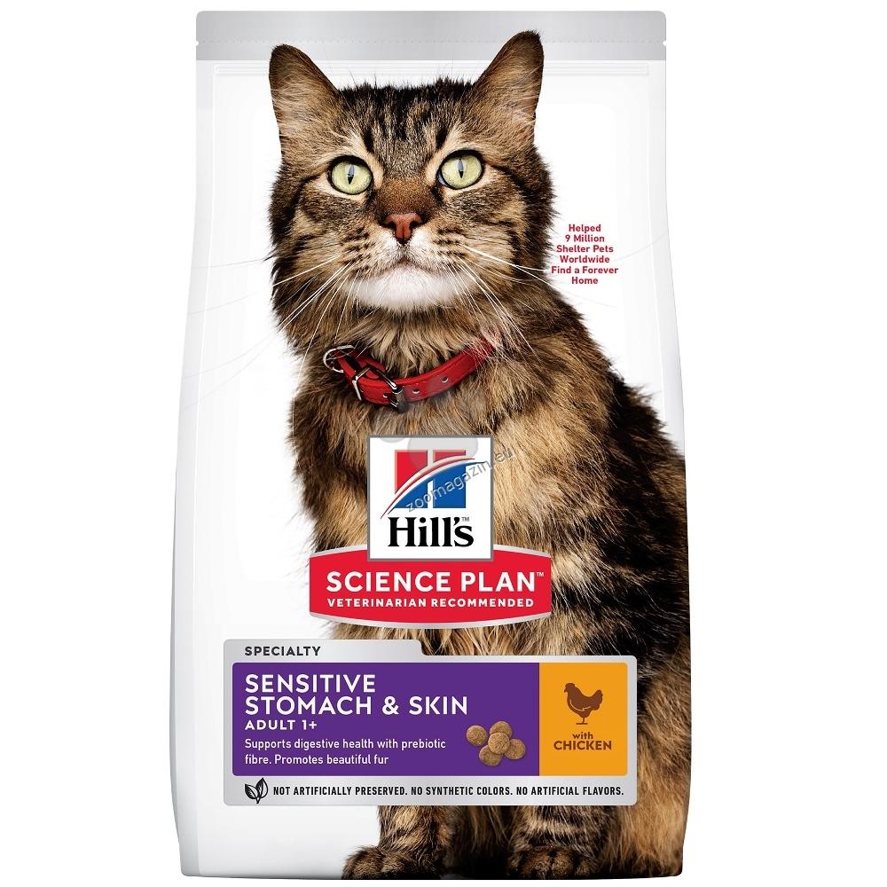 Hills - Science Plan Sensitive Stomach & Skin Adult с пилешко - Пълноценна храна за  котки над 1 година с чувствителен стомах и кожа 1.5 кг. + ПОДАРЪК: 2 консерви Hill's Science Plan /1бр. с пилешко и 1бр. сьомга/