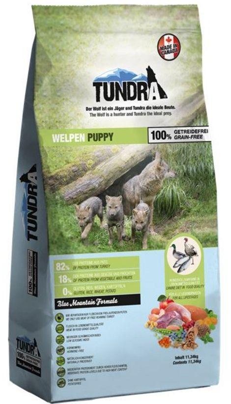 Tundra Puppy Turkey Chicken Salmon - пълноценна храна с пилешко, пуешко и сьомга за кучета до 12 месечна възраст 11.34 кг.
