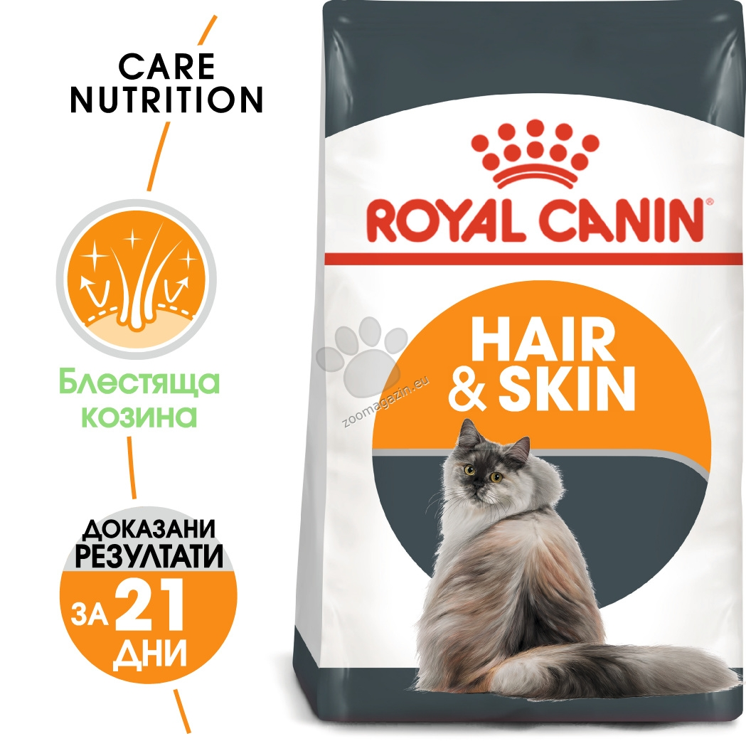 Royal Canin Hair&Skin Care - храна за котки за поддържане на здрава кожа и козината 4 кг.