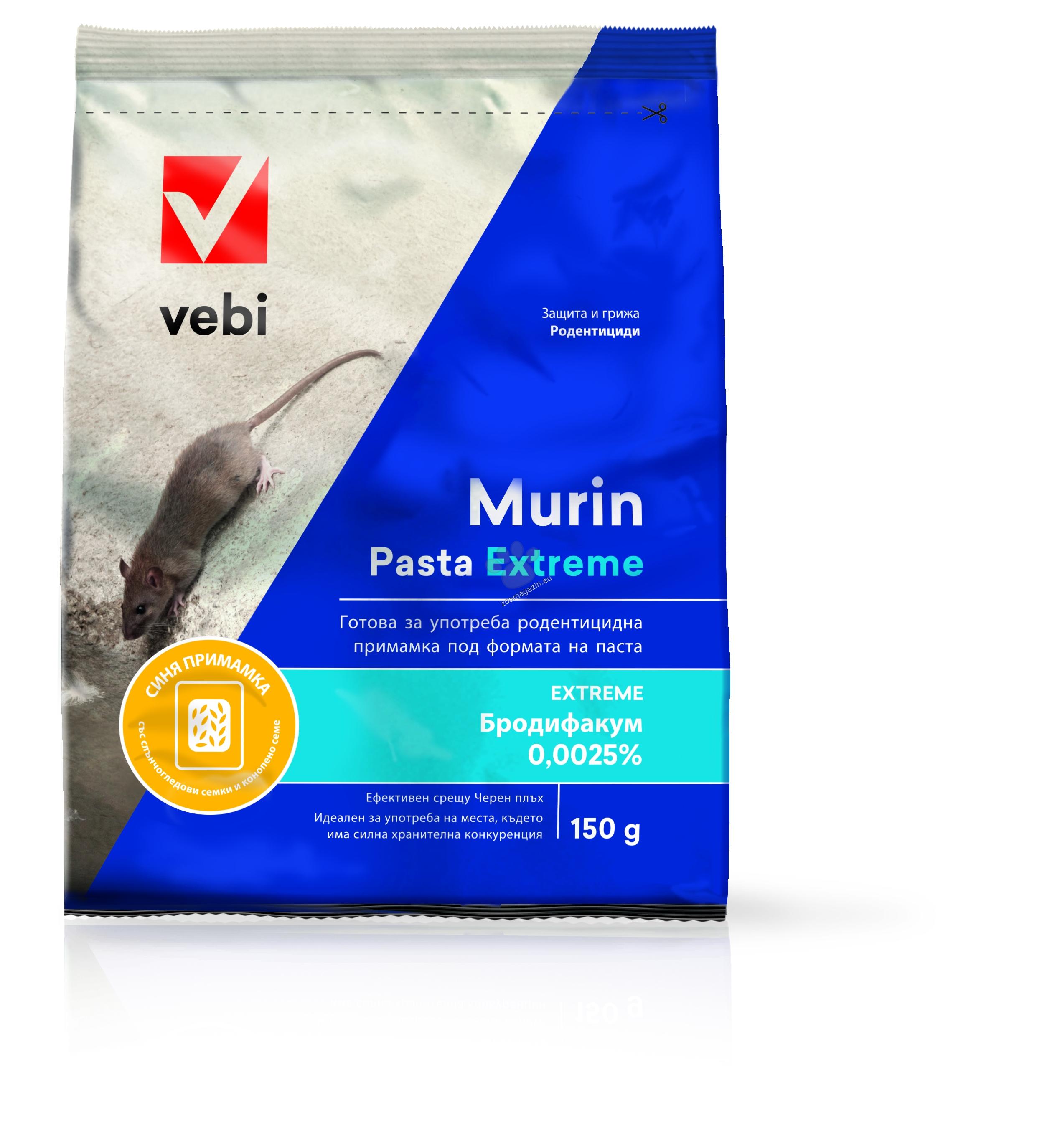 Murin Pasta Extreme - Готова за употреба родентицидка примамки за масова употреба 150 гр.