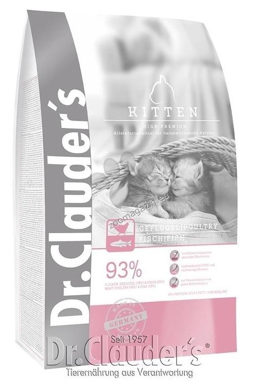 Super Premium Cat Kitten – за котки от 2 до 12 месечна възраст 1.5 кг.