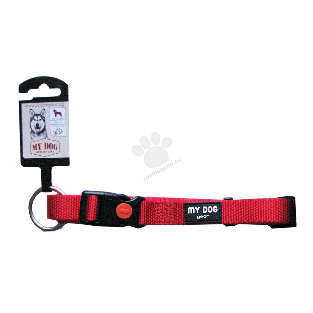 My Dog - нашийник със широчина 20 мм., за кучета с обиколка на врата 35 - 60 см. / червен /