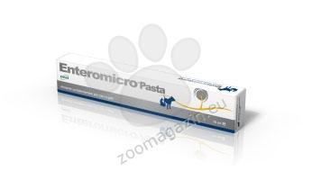 Enteromicro Pasta - комбинация от пребиотици и пробиотици с микрокапсулирани лактобацили и коластрени антитела 15 мл.