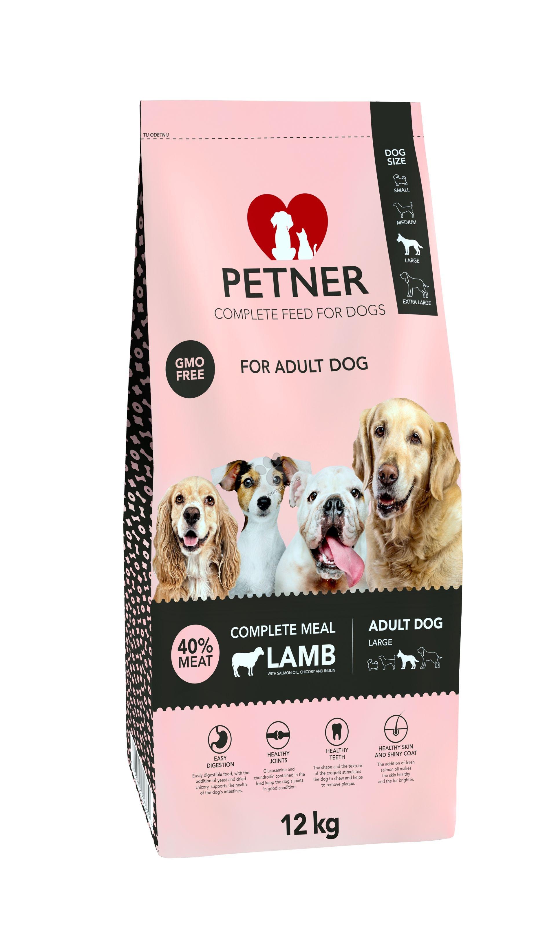 Petner adult large lamb - пълноценна храна за кучета от едри породи и възраст над 12 месеца, 12 кг.