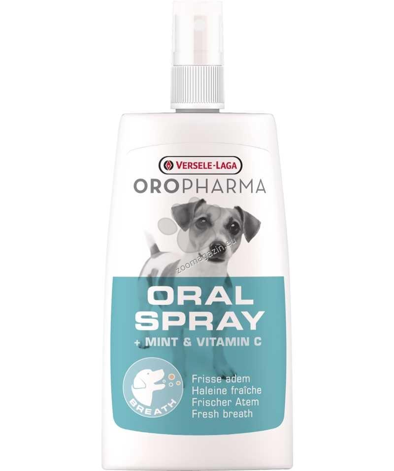 Versele Laga - Oropharma Oral Sprey - за свеж дъх и бели зъби 150 мл.