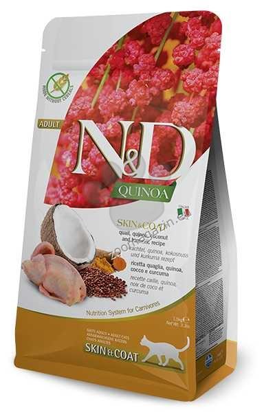 N&D Quinoa Skin & Coat Quail Coconut – пълноценна храна с киноа за котки над една година, при чувствителен стомах, здрава кожа и козина с пъдпъдък, кокос и куркума 1.5 кг. + ПОДАРЪК: 3 броя консерва N&D Cat