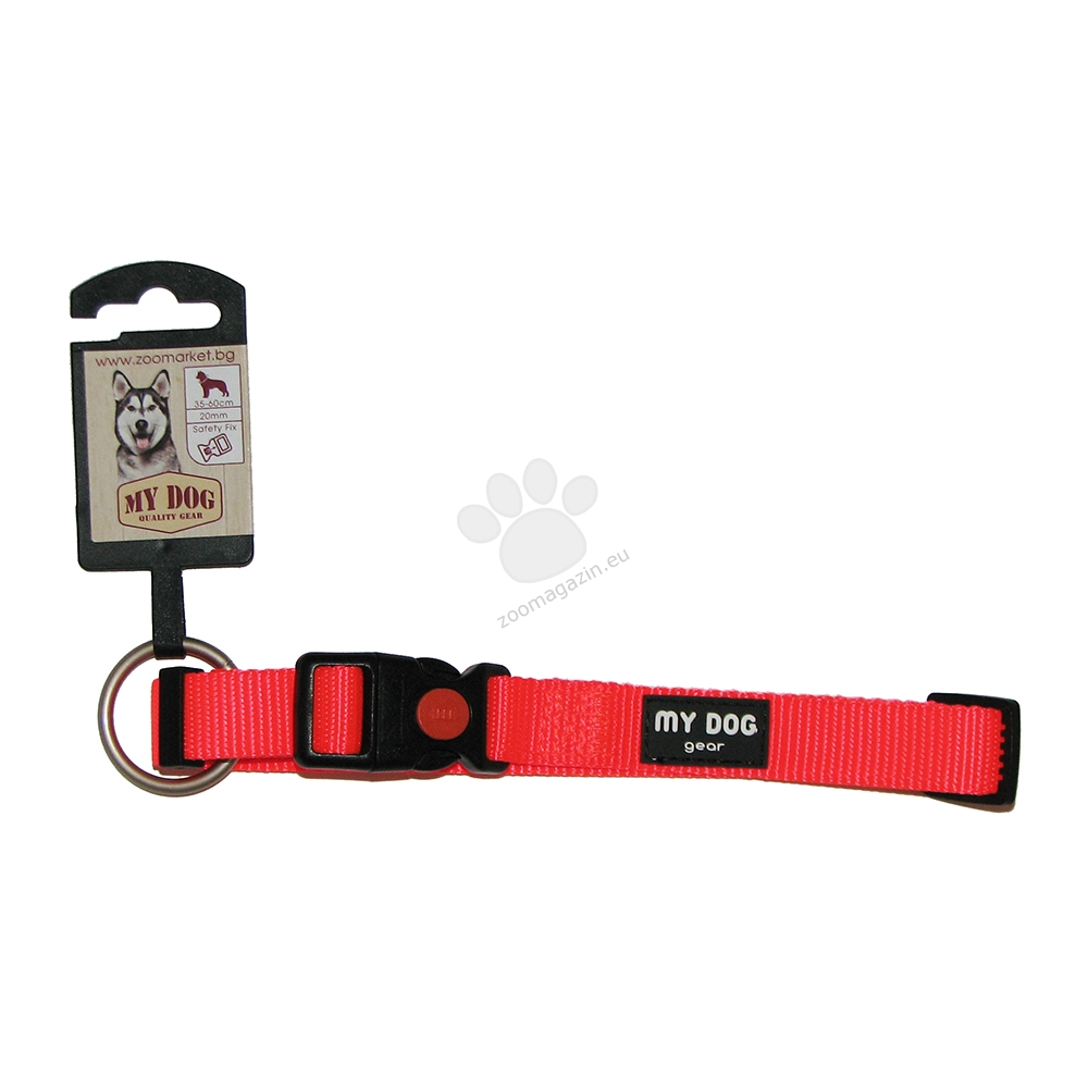 My Dog - нашийник със широчина 20 мм., за кучета с обиколка на врата 35 - 60 см. / неон оранжев /