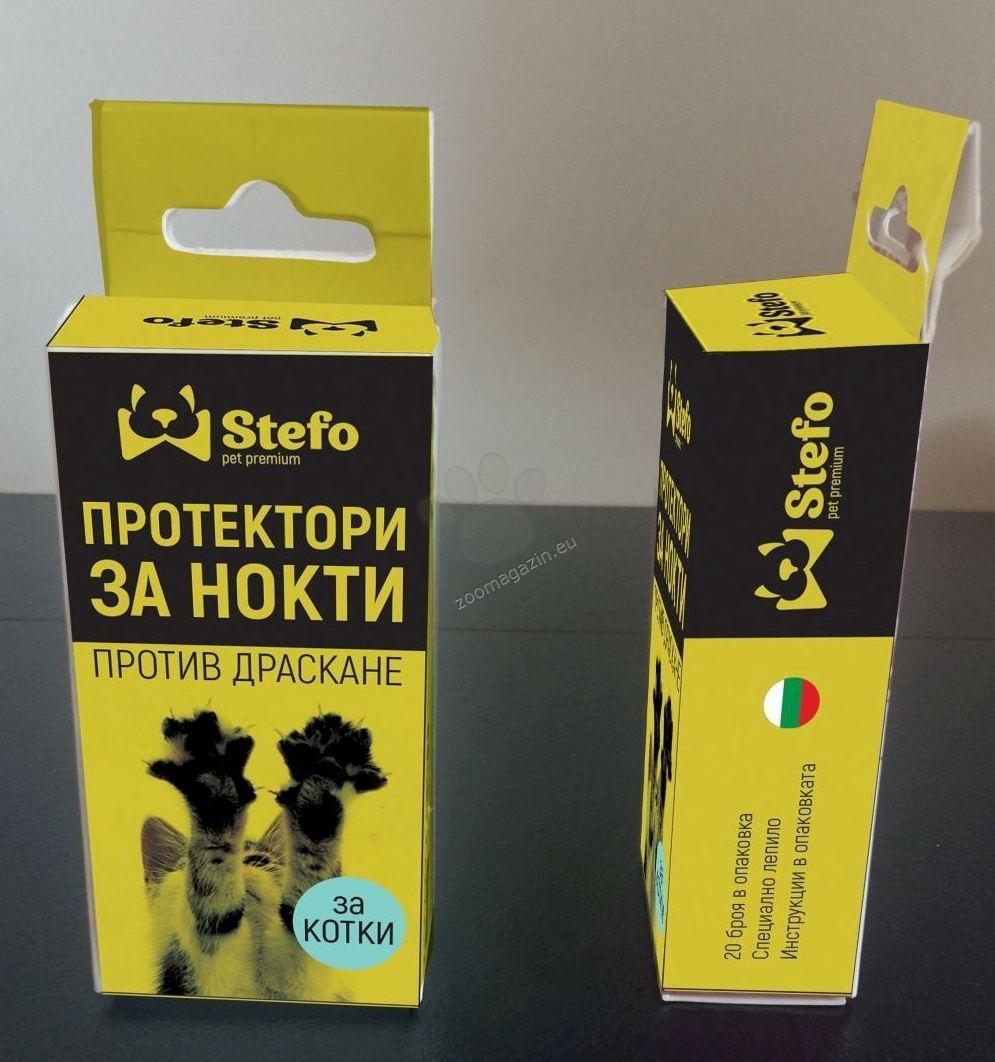Stefo М - протектори за нокти, за котки от 4 до 6 кг, 20 броя /прозрачни, тюркоазени, бронзови, розови, бели, черни, червени, сини, сиви/