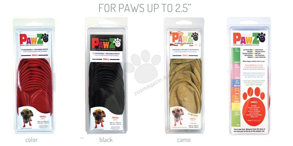 Pawz Small Black - каучукова водоустойчива обувка за кучета с дължина на лапата до 6 см, черна, 1 брой