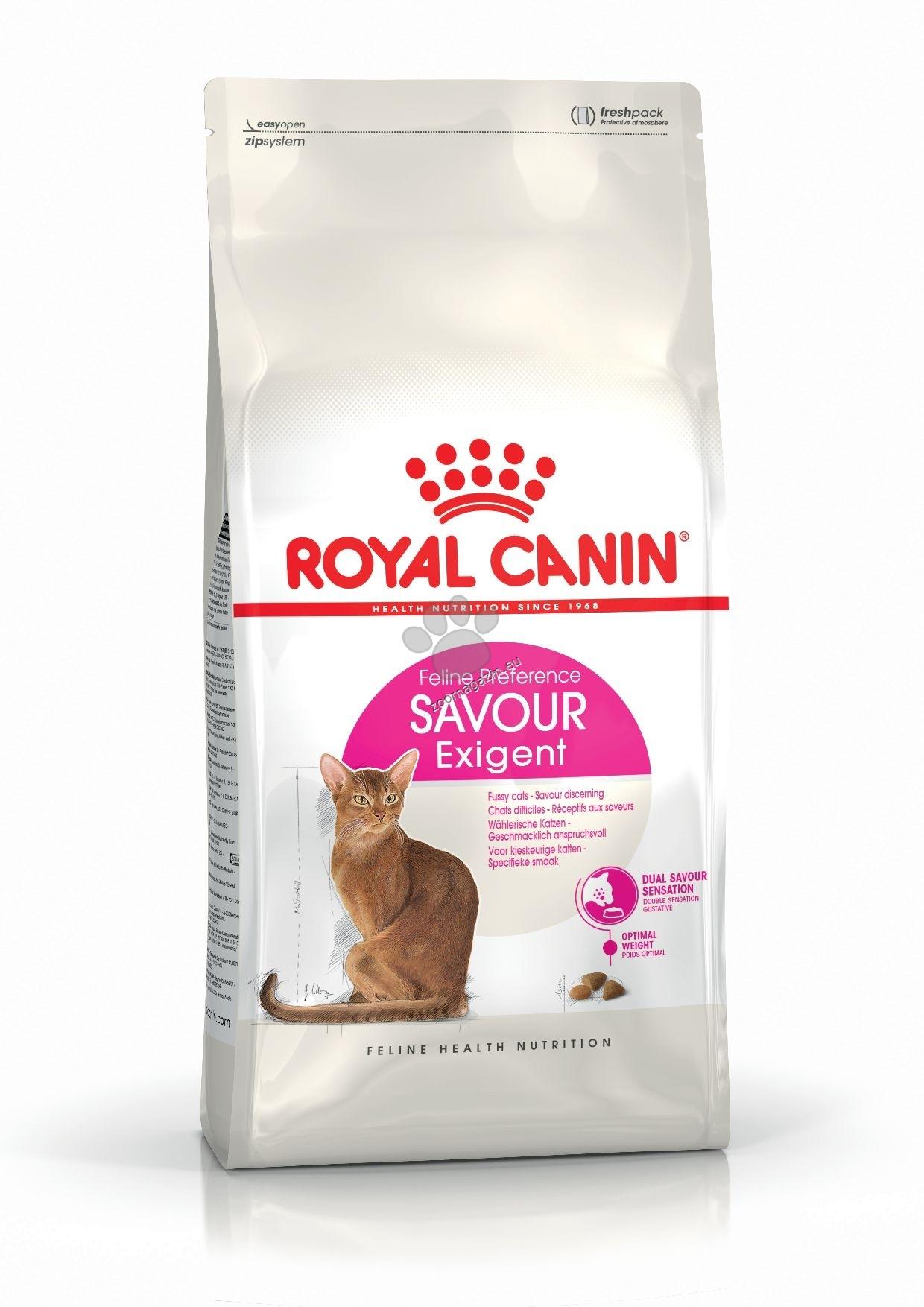 Royal Canin Exigent Savour - за много капризни котки  4 кг.