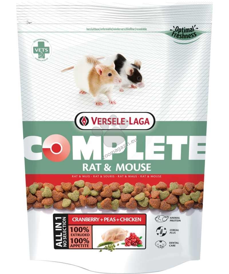 Versele Laga - Complete Rat & Mouse - пълноценна храна за плъхове и мишки 500 гр.