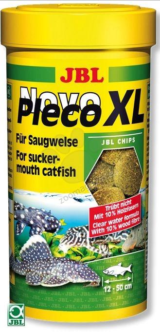 JBL NovoPleco XL - храна за големи растителноядни риби, 250 мл