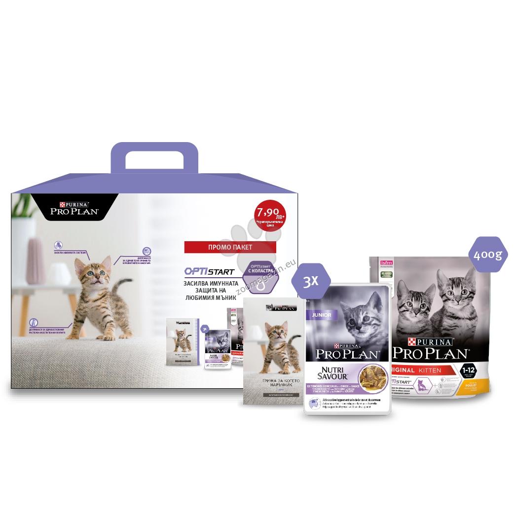 Pro Plan Kitten + Pro Plan Nutri Savuor Junior - суха храна 400 гр. и 3 броя пауч