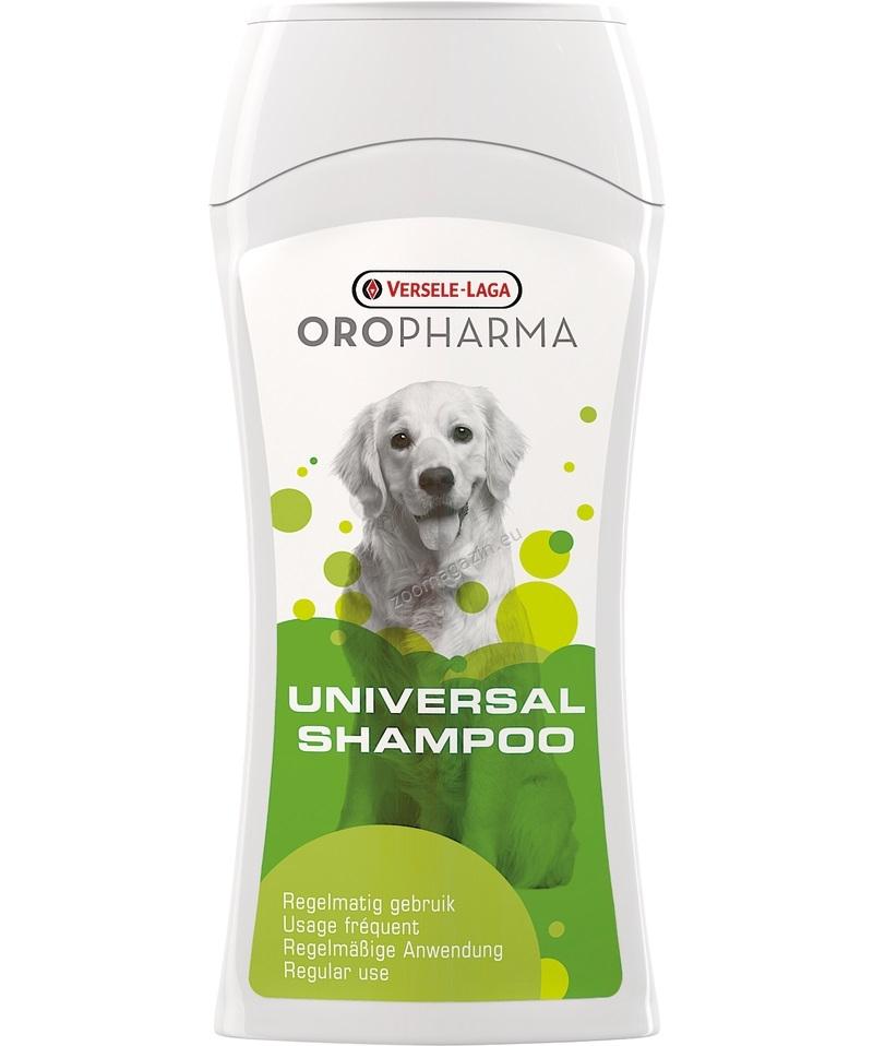 Versele Laga - Oropharma Universal Shampoo - шампоан с розмарин за честа употреба за обем и блясък  250 мл.