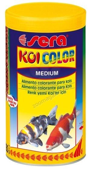 Sera - Koi Color Medium - подсилва великолепните цветове на всички средни и по-големи Кои 1000 мл.