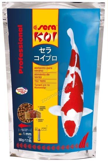 Sera - Koi Summer Food - лятна храна 500 гр.