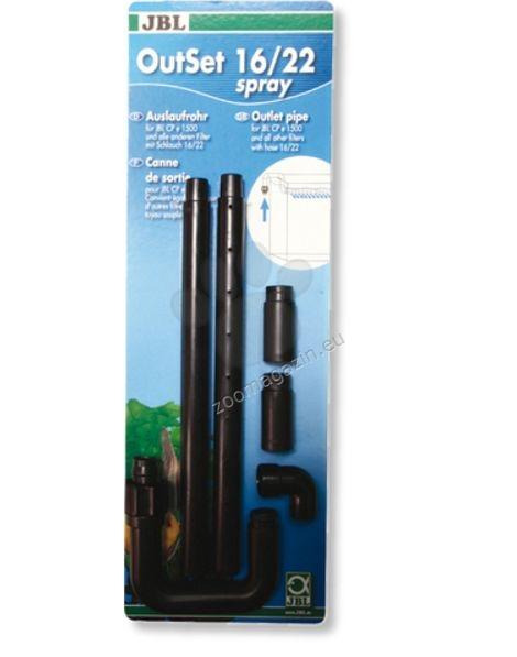JBL Outset Spray 12/16 CP E700/1-900/1 - спрей бар (флейта) за е700/900/1