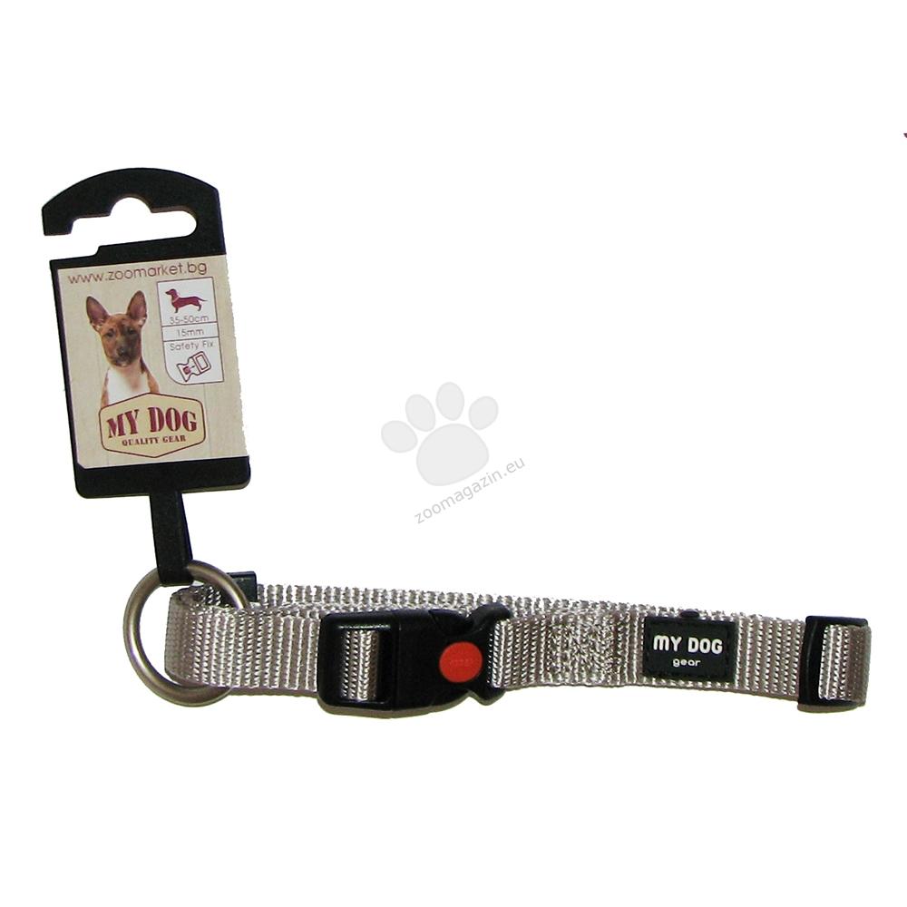 My Dog - нашийник със широчина 15 мм., за кучета с обиколка на врата 35 - 50 см. / сив /