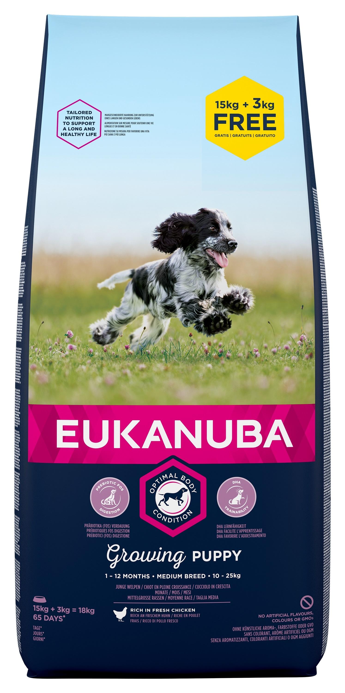 Eukanuba Puppy Medium - за кучета средни породи 10-25 кг., и възраст от 1 до 12 месеца 15 кг. + 3 кг. ГРАТИС