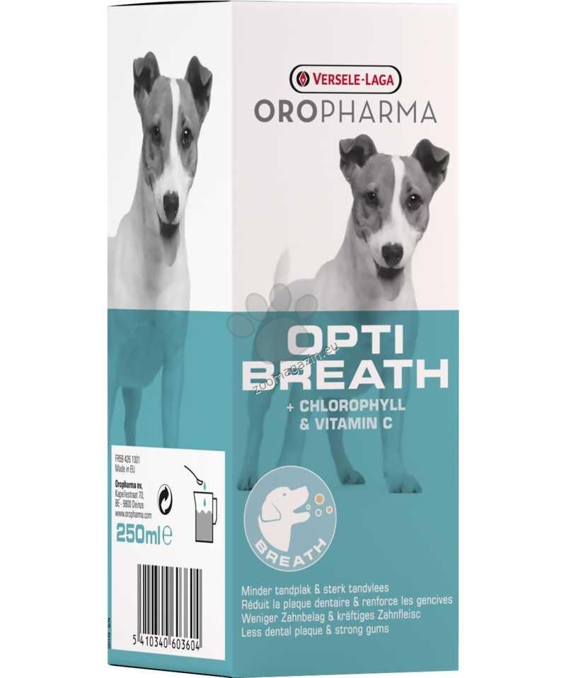 Versele Laga - Oropharma Opti Breath - решава проблема с лошия дъх, съдържа хлорофил и хлорхексидин 250 мл.