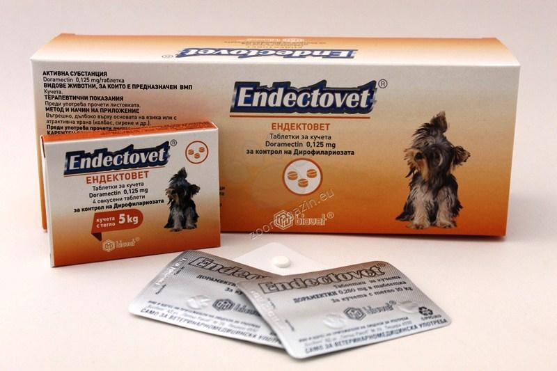 Endectovet / Ендектовет / - профилактика на дирофилариозата / за кучета с тегло 5 кг. / кутия с 4 таблетки