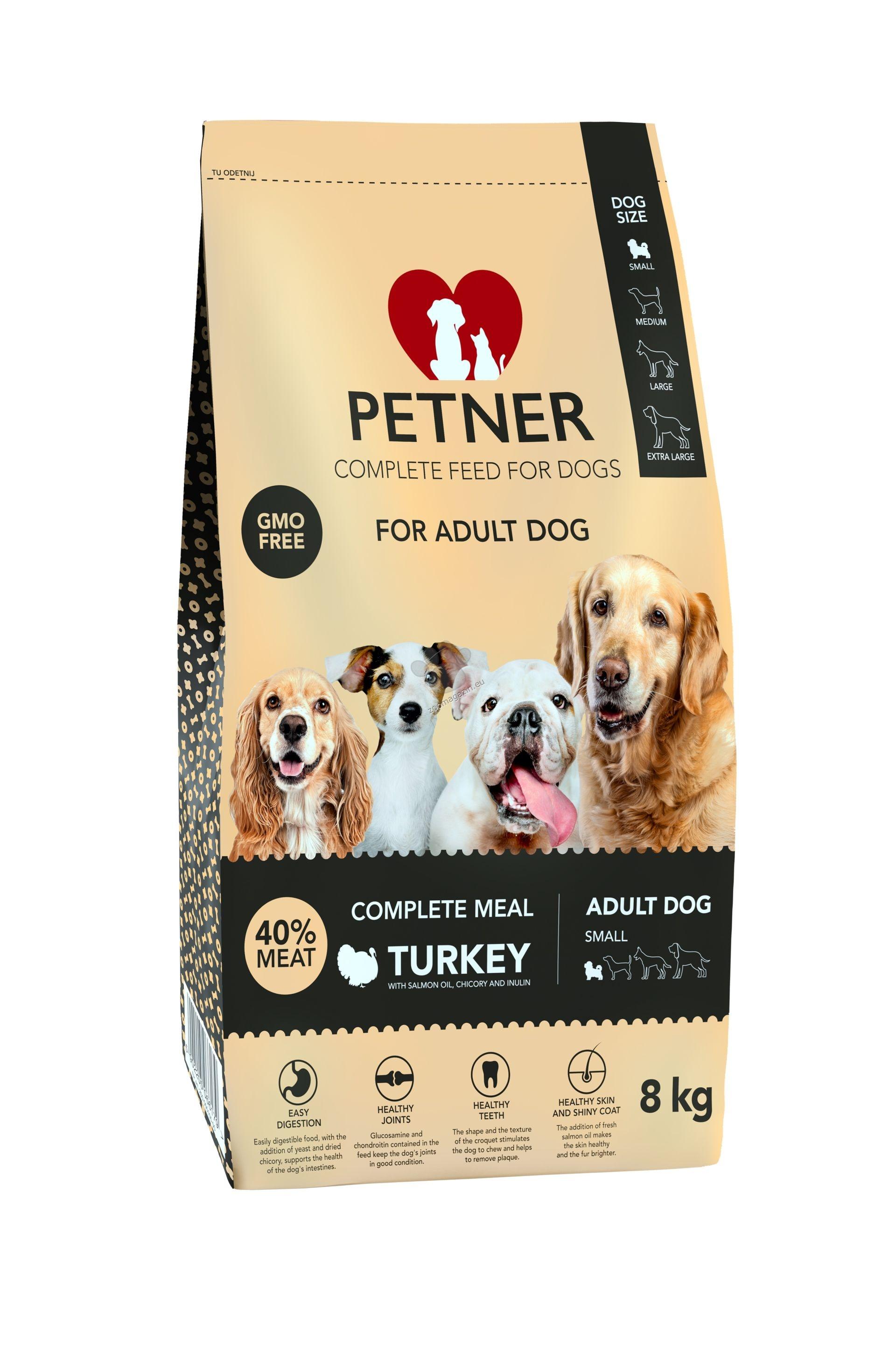 Petner adult small turkey - пълноценна храна за кучета от малките породи, / 1-10 кг./ и възраст над 12 месеца, 8 кг.