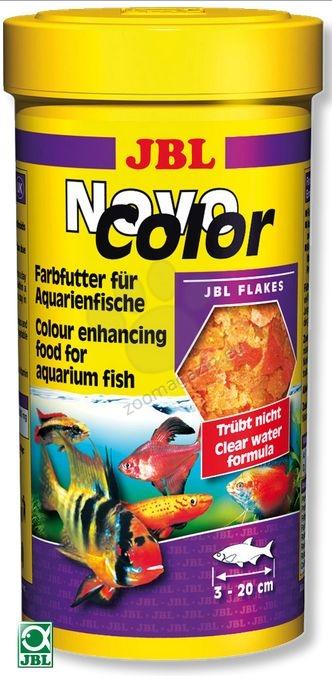 JBL NovoColor - основна храна за подсилване на цветовете  100 мл.