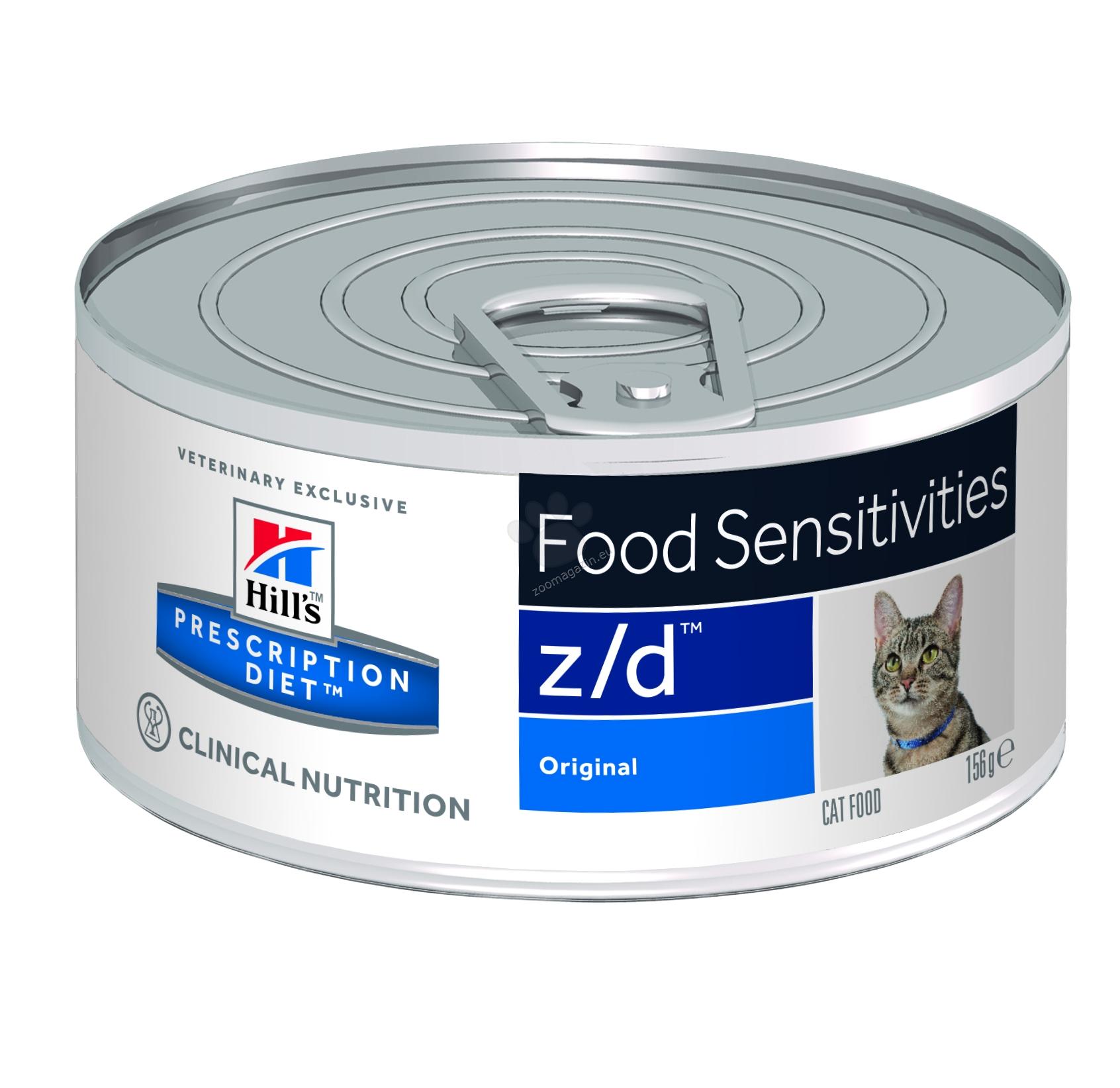 Hills Prescription Diet z/d Feline ULTRA Allergen-Free - хидролизирана диета при хранителна непоносимост при котки 156 гр.