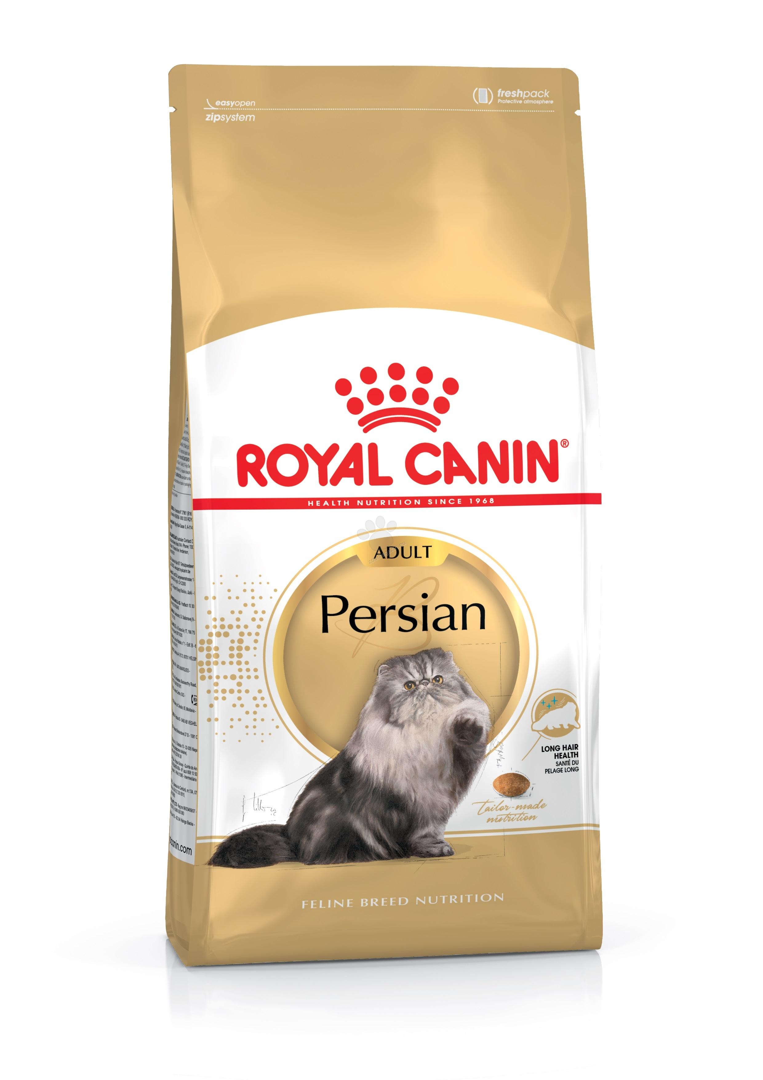 Royal Canin Persian - храна специално създадена за персийски котки над 1 година  10 кг.