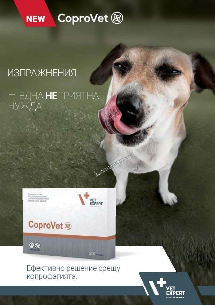 Vetexpert Coprovet - справя се с най-честите причини за копрофагията 30 таблетки