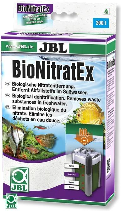 JBL BioNitrat Ex - биологичен материал за премахване на нитратите от водата