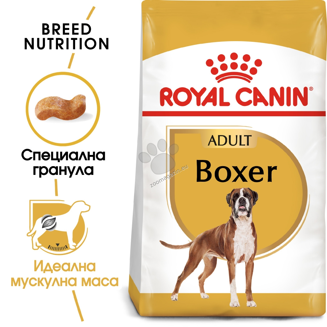 Royal Canin Boxer Adult - за кучета порода боксер на възраст над 15 месеца  12 кг.