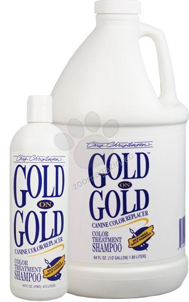 Chris Christensen Gold on Gold - шампоан за златиста, кафява и бежова козина, изключителна почистваща способност и нанасяне на цвят с едно приложение 473 мл.