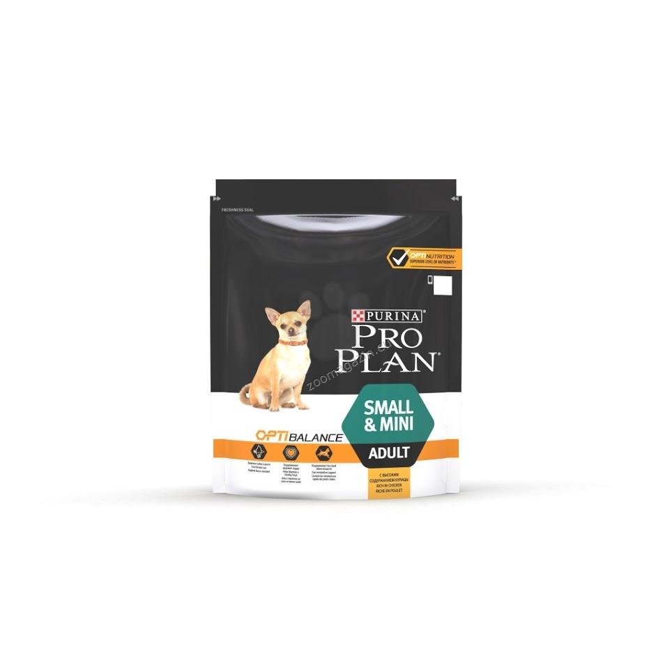 Pro Plan Adult Small Mini - пълноценна храна за кучета мини и малки породи / 1-10 кг. / над 12 месеца 700 гр.