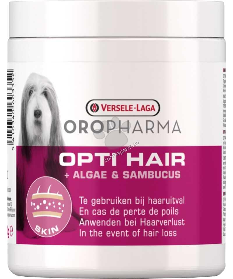 Versele Laga - Oropharma Opti Hair - за лъскава козина и здрава кожа 130 гр.