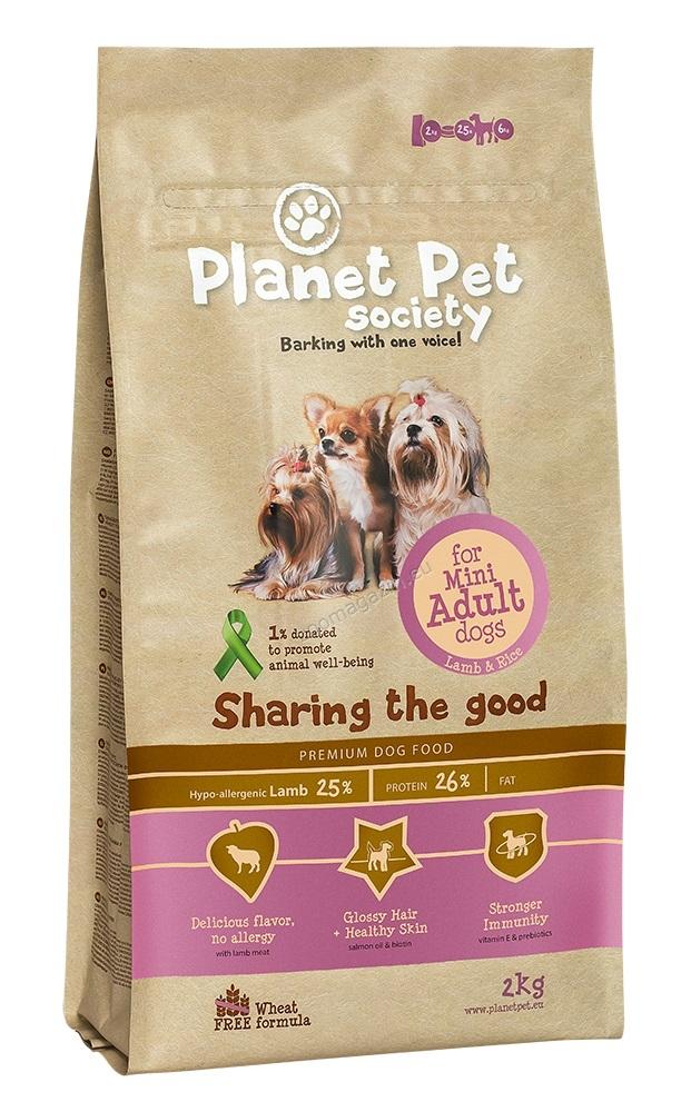 Planet Pet Society Mini Adult Lamb Rice - пълноценна храна с агнешко месо за кучета от малки породи /1-10 кг/, и възраст над 12 месеца, 2 кг