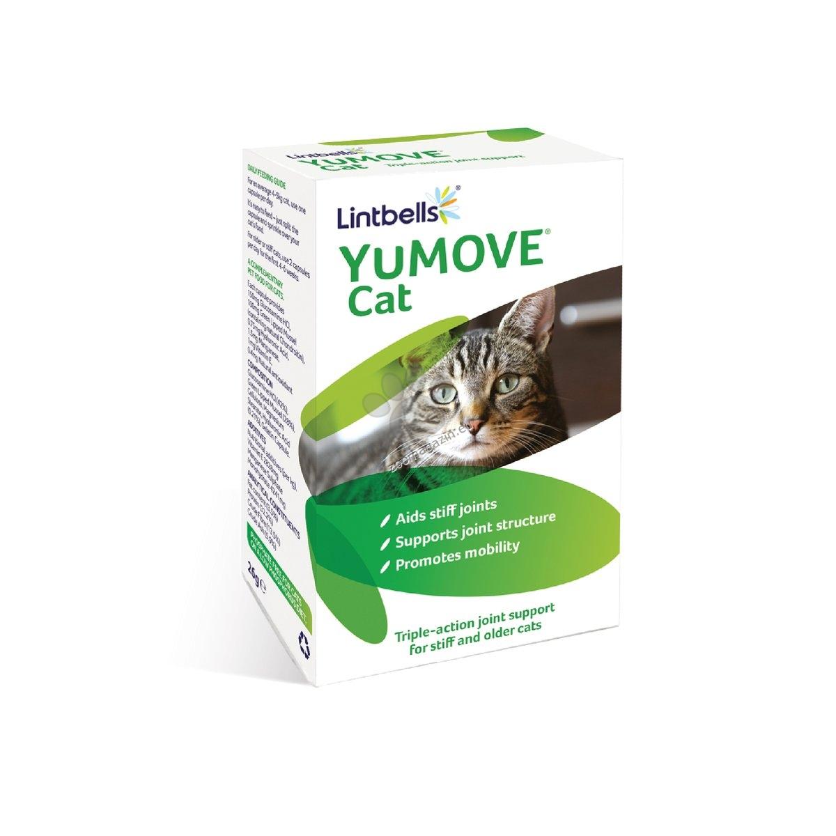Lintbells - YuMOVE FOR CATS – овкусени таблетки за ставни проблеми (артрози) с екстракт от зеленоуста мида, магнезий и др. (за котки) 60 табл.