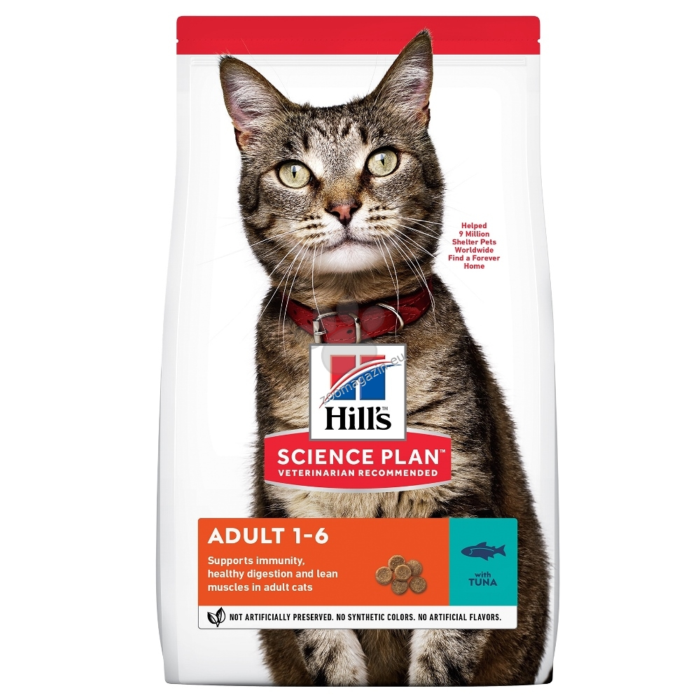 Hills - Science Plan Adult Tuna - с риба тон - Суха храна за котки от 1 до 6 години 300 гр.