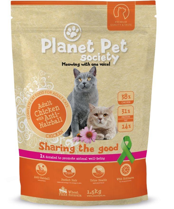 Planet Pet Society Adult Anti Hairball Chicken - пълноценна храна, предотвратява образуване на космени топки в стомаха 300 гр.