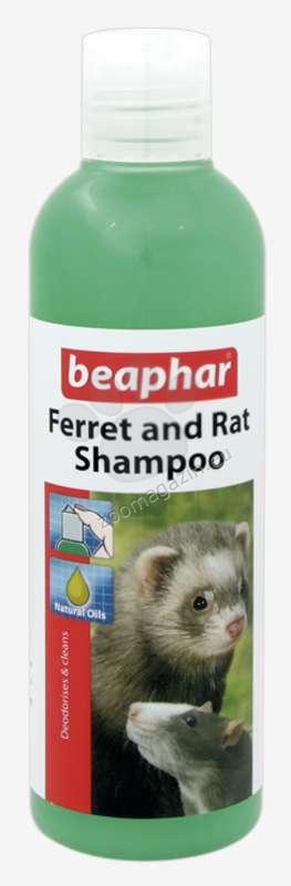 Beaphar Shampoo - шампоан за порчета и плъхове 250 мл.