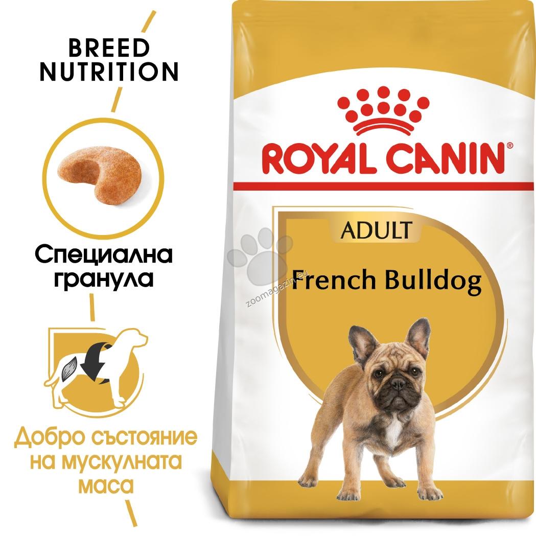 Royal Canin French Bulldog Adult - за кучета порода френски булдог на възраст над 12 месеца  3 кг.
