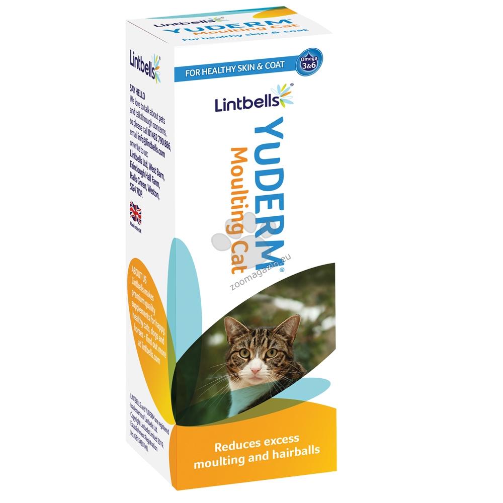 Lintbells - YuDerm Moulting CAT – комбинация от есенциални масла за здрава кожа и козина (за котки) 50 мл.