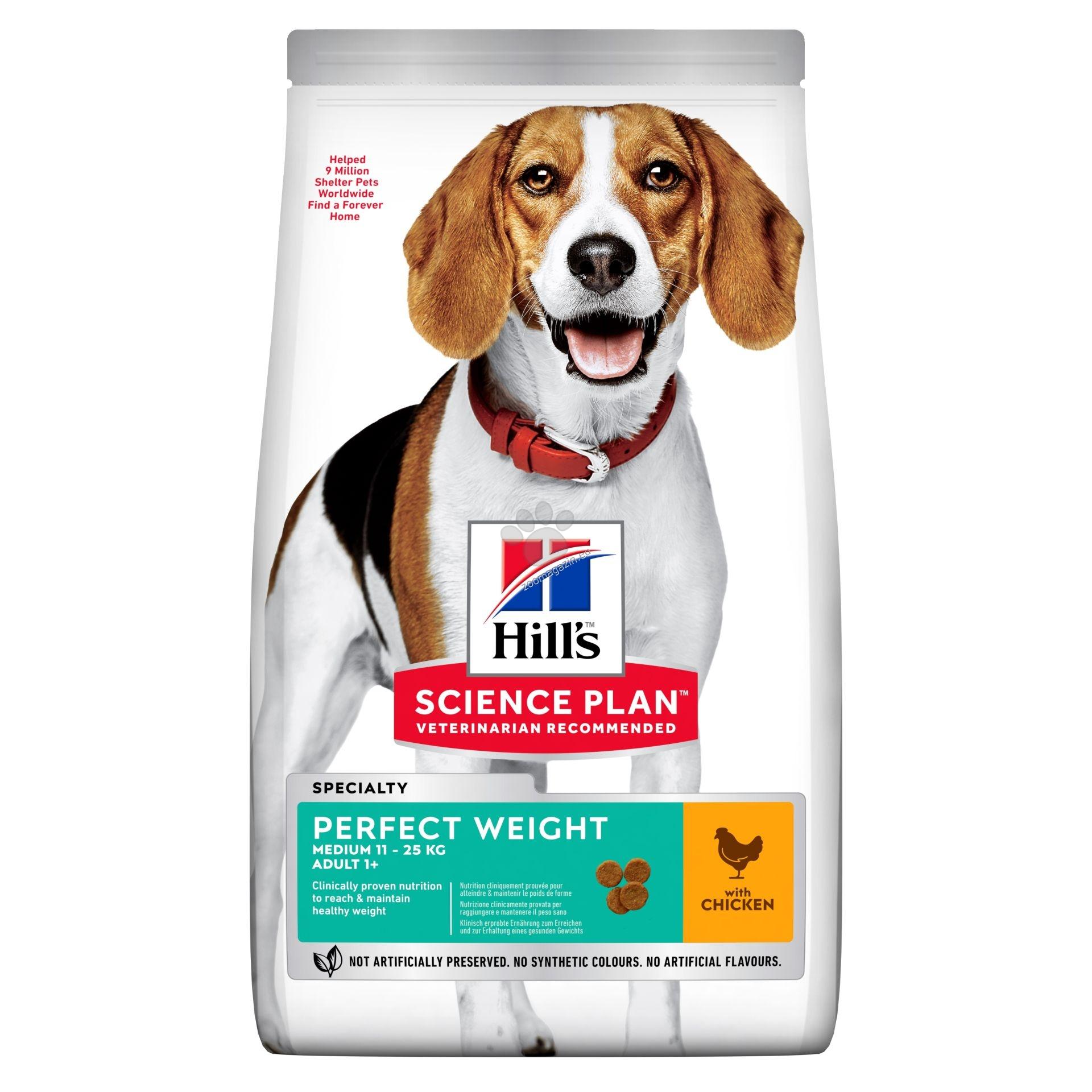 Hills - Science Plan Perfect Weight Medium Adult - пълноценна храна с пилешко за кучета от средните породи (10-25кг) над 1 год., с наднормено тегло или с тенденция за натрупване на тегло. Клинично доказано хранене за достигане и поддържане на здравословно тегло 12 кг.