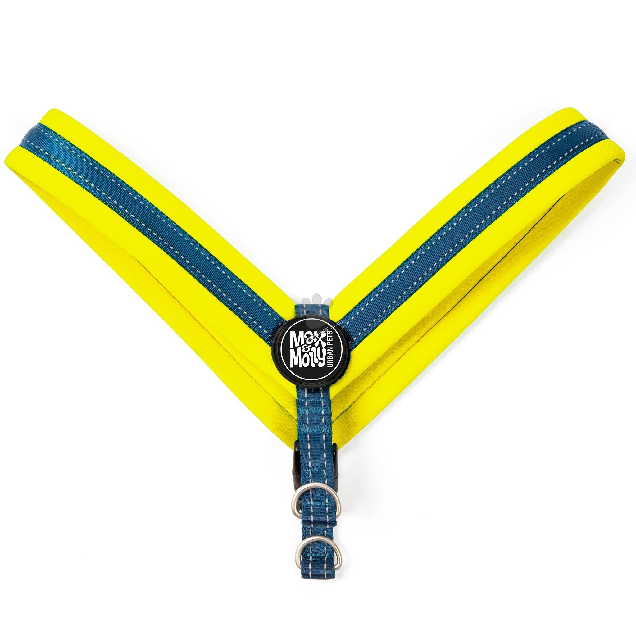 Max Molly H-Harness Q-Fit Yellow S - нагръдник за кучета с обиколка на гърдите 33 - 37 см.